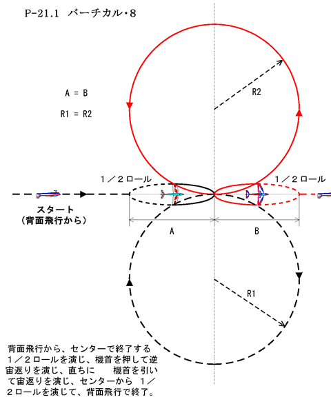 P-21_blog_ページ_01b.jpg